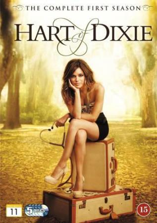 HART OF DIXIE - SESONG 1 (5 DISC) (DVD)