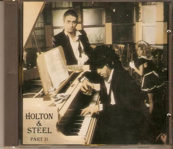 Gary Holton & Casino Steel - No Reply