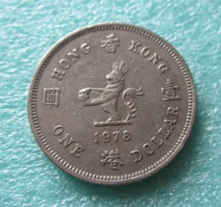Hong kong  1 dollar  1978