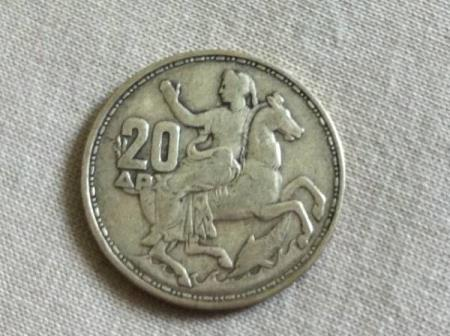 20 APX 1960