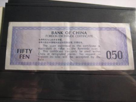 0.50 Fen  Bank of China