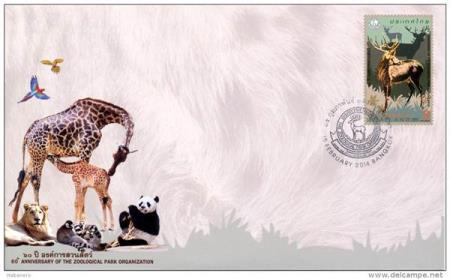 THAILAND - 2014 - Mi 3408 - ZOOLOGISK PARK ORG. FDC