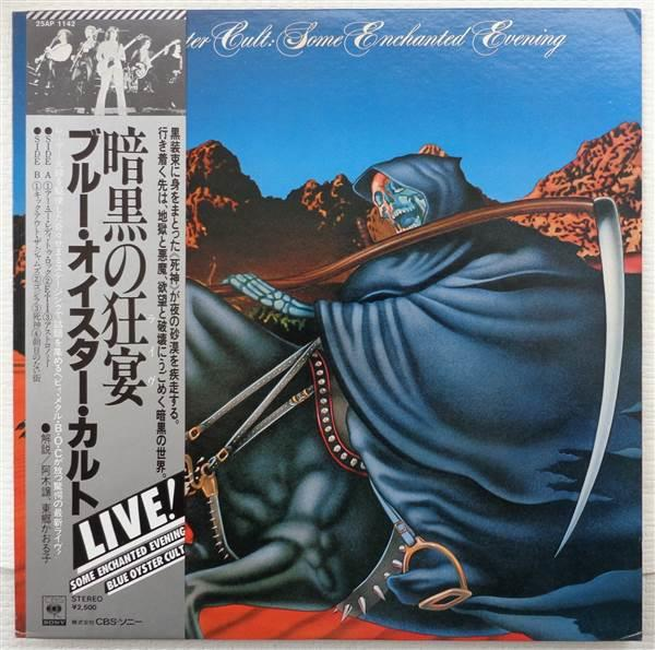 blue oyster cult some enchanted evening japan lp