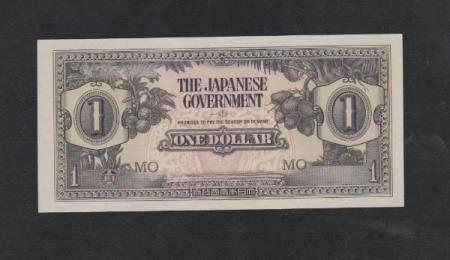 WWII Japanese Government One Dollar Bnaknote UNC-