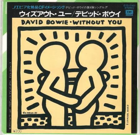 "David Bowie - Without You - 7"" Singel Japansk Utgave"