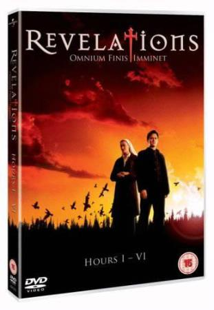REVELATIONS - THE COMPLETE SERIES (2005) (2 DISC) (DVD)
