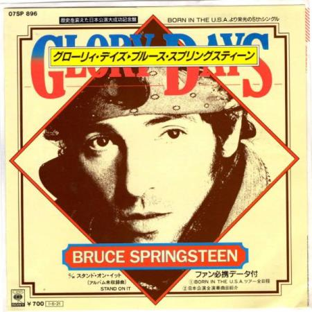 BRUCE SPRINGSTEEN - GLORY DAYS / STAND ON IT - japan