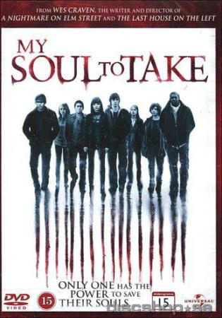 MY SOUL TO TAKE (2010) (WES CRAVEN) (DVD)
