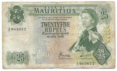 Mauritius 25 Rupees ND (1967)