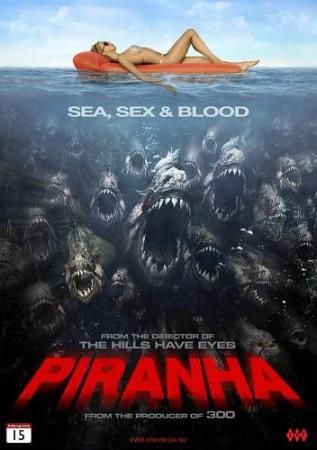 PIRANHA (2010) (HORROR) (DVD)