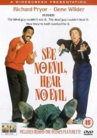 INTET HØRT , INTET SETT (1989) (GENE WILDER/R.PRYOR) (DVD)