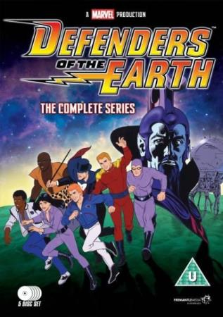 DEFENDERS OF THE EARTH - THE COMPLETE SERIES (7 DISC) (DVD)