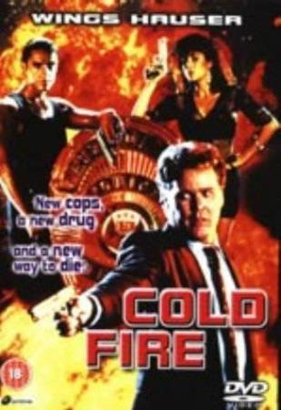 COLDFIRE (1990) (WINGS HAUSER) (DVD)