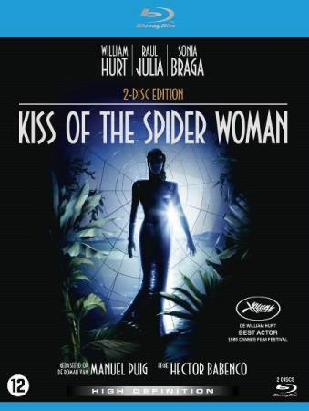 KISS OF THE SPIDER WOMAN (1985) (2 DISC) (BLU-RAY)