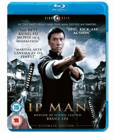 IP MAN - ULTIMATE EDITION (2008) (DONNIE YEN) (BLU-RAY)