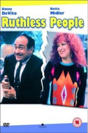 RUTHLESS PEOPLE (1986) (DANNY DeVITO) (DVD)