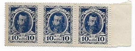 Russland 3 Stripe 10 kopek ND (1915)