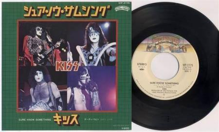 KISS Sure Know Something 1979 Japan 7""