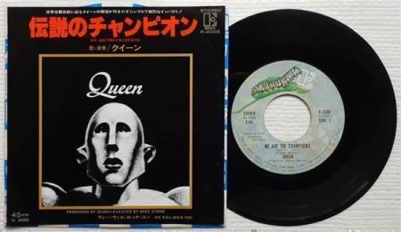 """QUEEN We Are The Champions 1977 Japan 7"""""""
