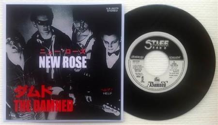 THE DAMNED New Rose 2000s Japan reissue 7""