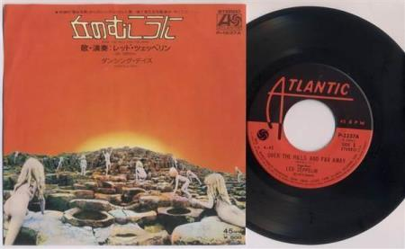 LED ZEPPELIN Over The Hills And Far Away 1973 Japan 7""