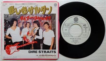 """DIRE STRAITS Sultans Of Swing 1978 Japan 7"""""""
