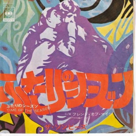 The Zombies - Time of The Season / Friends of Mine - JAPANSK