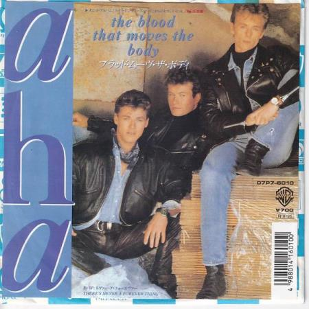 a-ha - The Blood That Moves The Body - JAPAN PROMO
