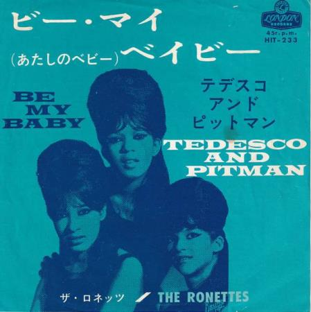 The Ronettes - Be My Baby / Tedesco and Pitman - JAPANSK