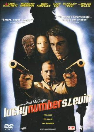 LUCKY NUMBER SLEVIN (2006) (BRUCE WILLIS) (DVD)
