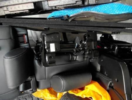 Land rover discovery bakseter