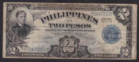 PHILIPPINES ND-1944 . overprint - VICTORY-  2 Pesos