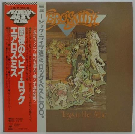 AEROSMITH Toys In The Attic Japan LP w/OBI