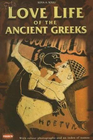 The Love Life of the Ancient Greeks
