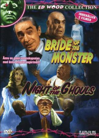 BRIDE OF THE MONSTER & NIGHT OF THE GHOULS (1955/1959) (DVD)
