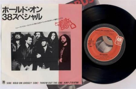 """38 SPECIAL Hold On Loosely / Throw Out The Line Japan 7"""""""