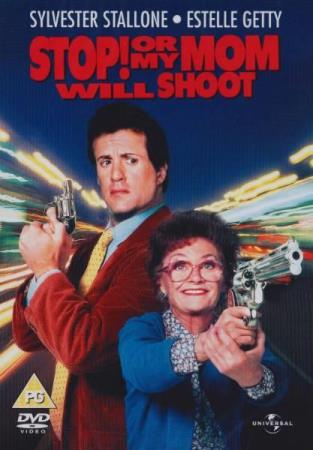 STOP ! OR MY MOM WILL SHOT (1992) (S.STALLONE) (COMEDY)(DVD)